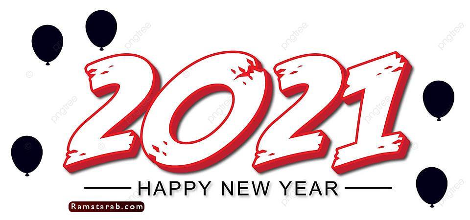 صور 2021  20