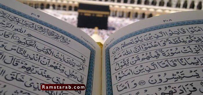آيات قرآنية6