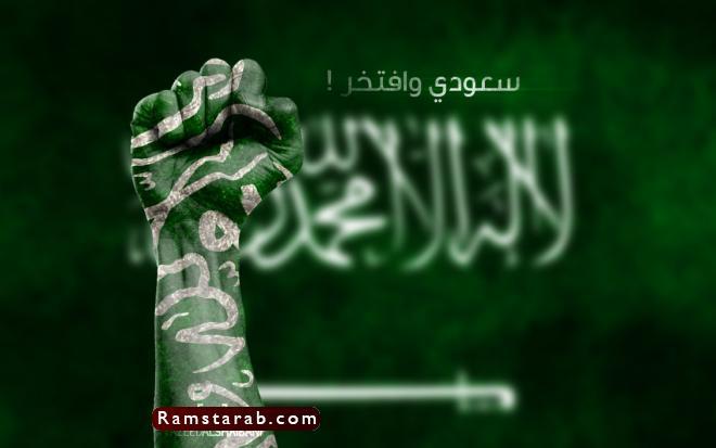 علم السعودية11