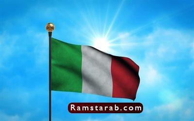 صور علم ايطاليا10