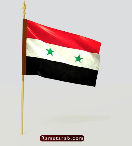 علم سوريا24