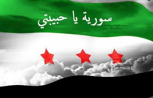 علم سوريا25