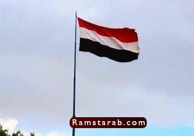 علم اليمن18