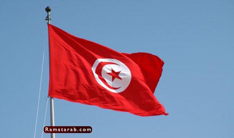 علم تونس11