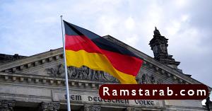 صور علم المانيا11