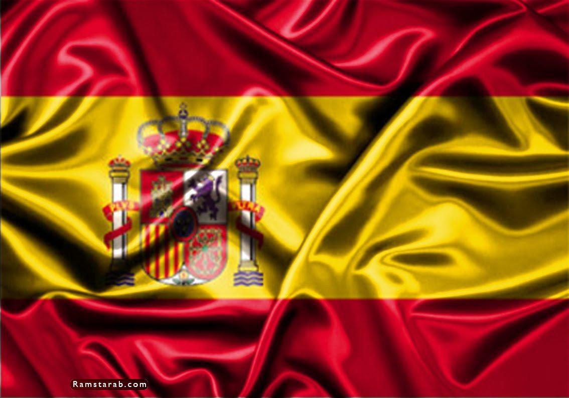 صور علم اسبانيا5