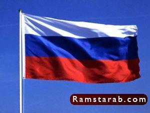 صور علم روسيا9