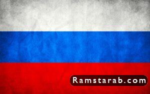 صور علم روسيا10