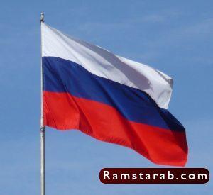 صور علم روسيا5