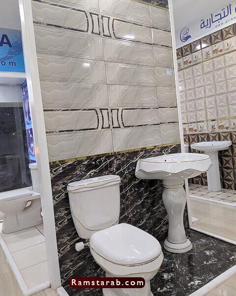 سيراميك حمامات2