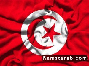 علم تونس7