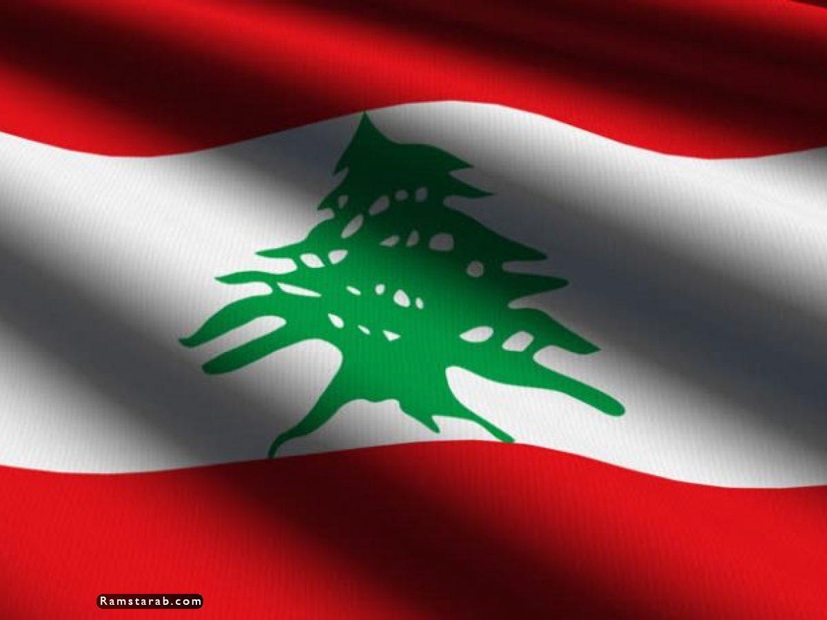 صور علم لبنان8