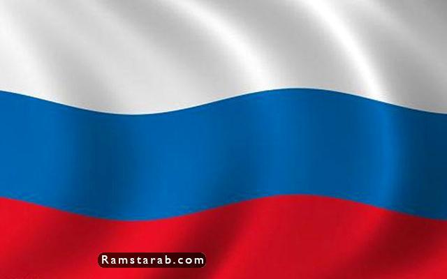 صور علم روسيا3