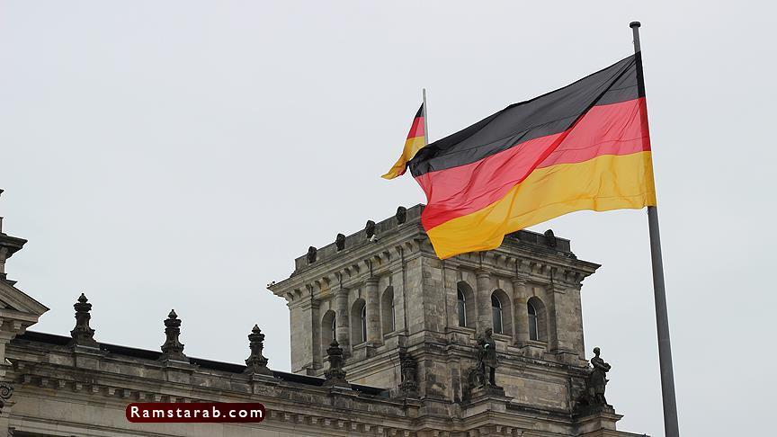 صور علم المانيا9