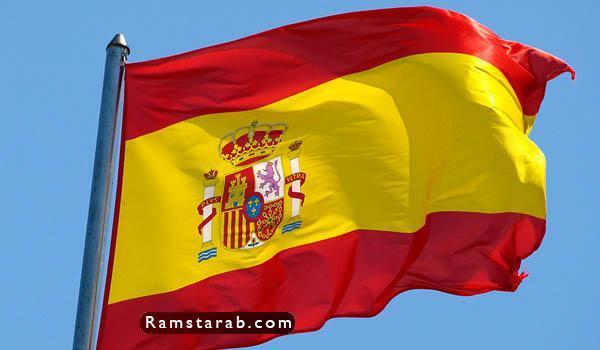 صور علم اسبانيا3