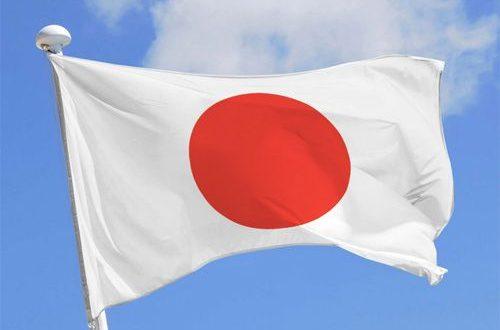 صور علم اليابان
