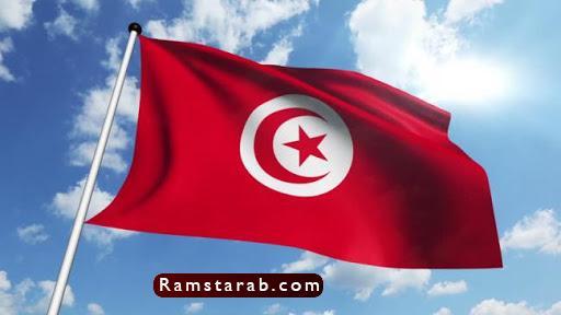 علم تونس10