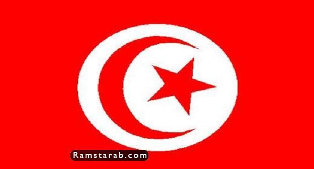 علم تونس5