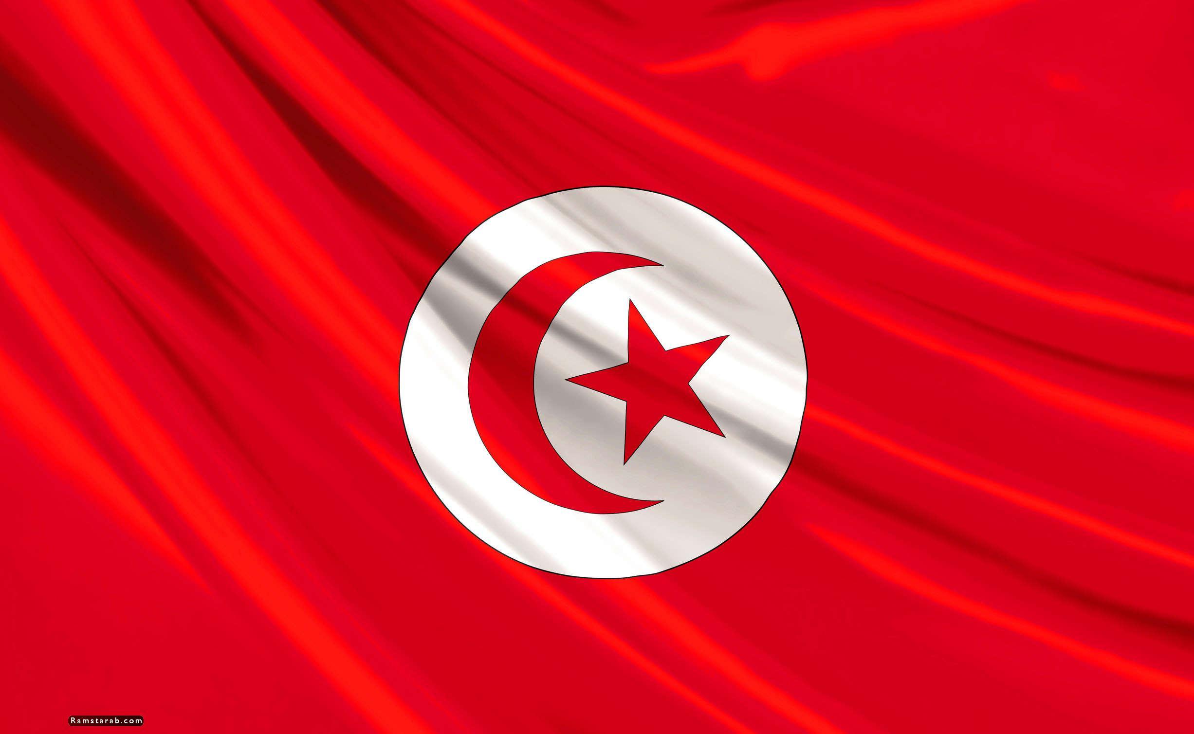 علم تونس4