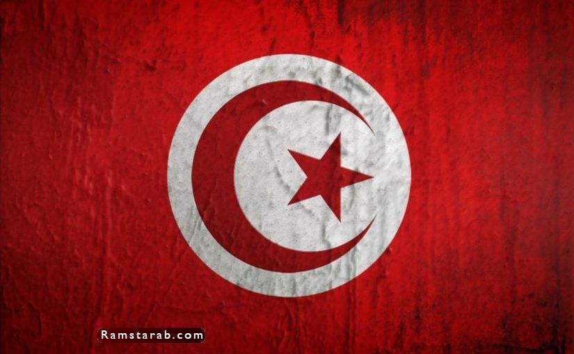 علم تونس2