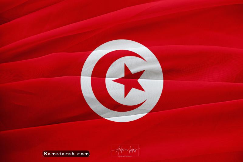 علم تونس8