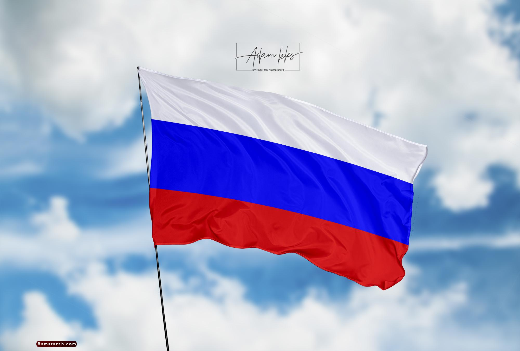 صور علم روسيا2