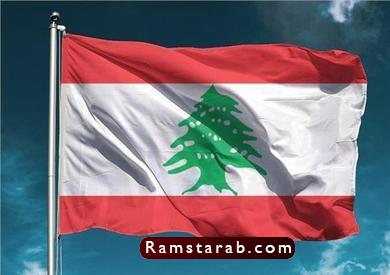 صور علم لبنان10