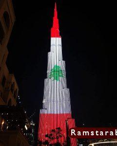 صور علم لبنان5