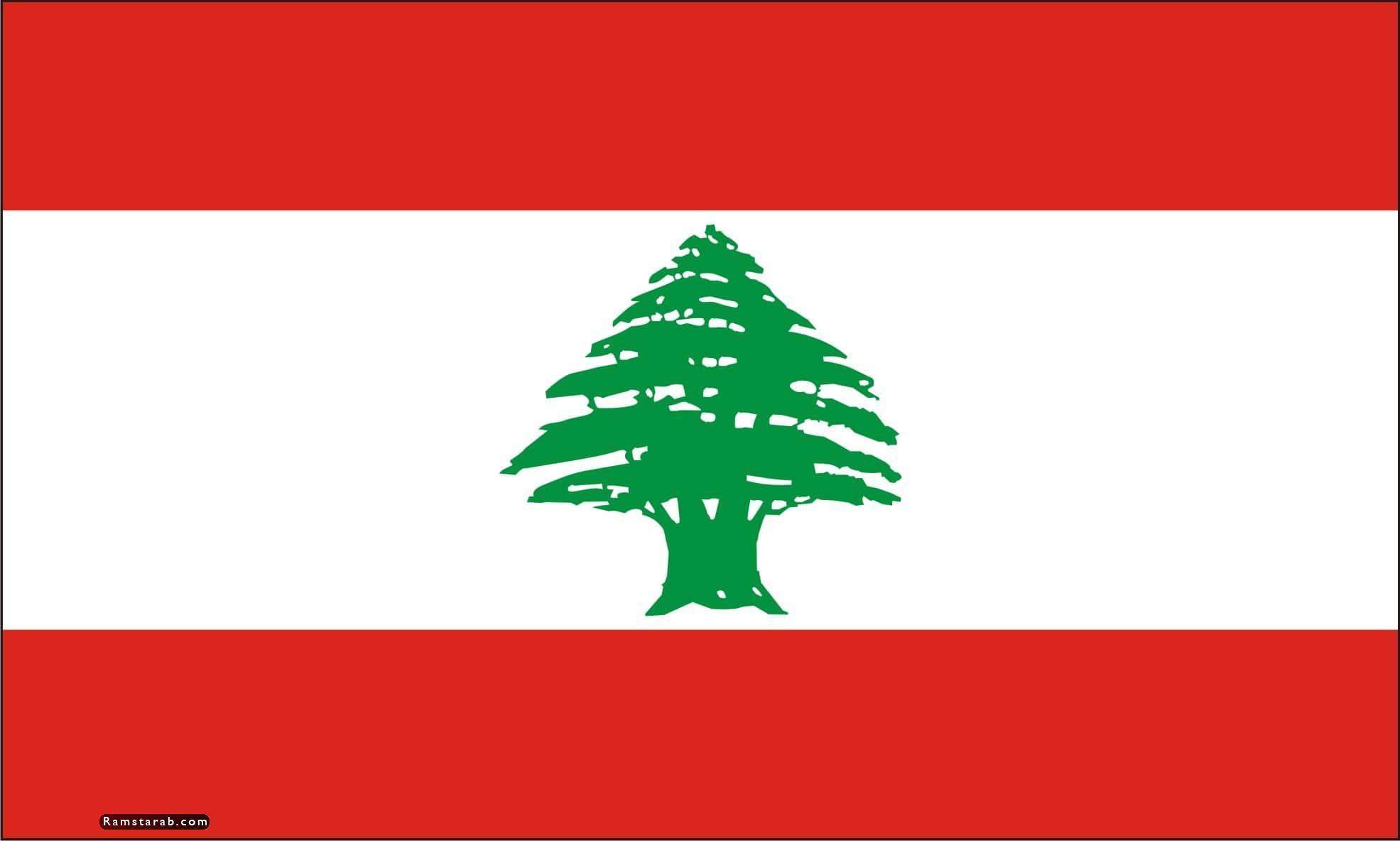 صور علم لبنان4