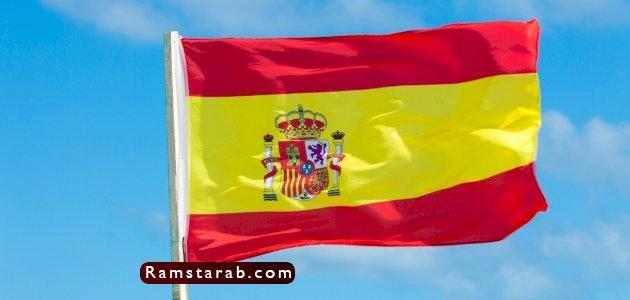 صور علم اسبانيا4