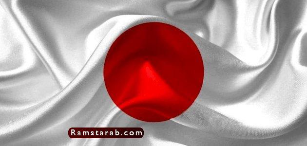 صور علم اليابان2