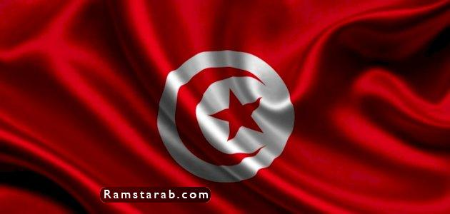 علم تونس9