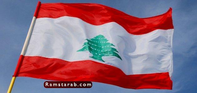صور علم لبنان9