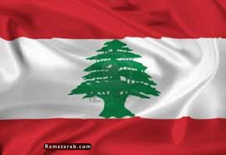 صور علم لبنان