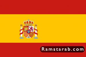 صور علم اسبانيا2