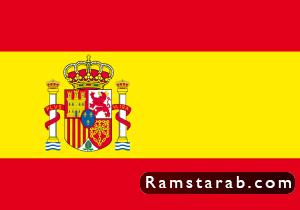 صور علم اسبانيا