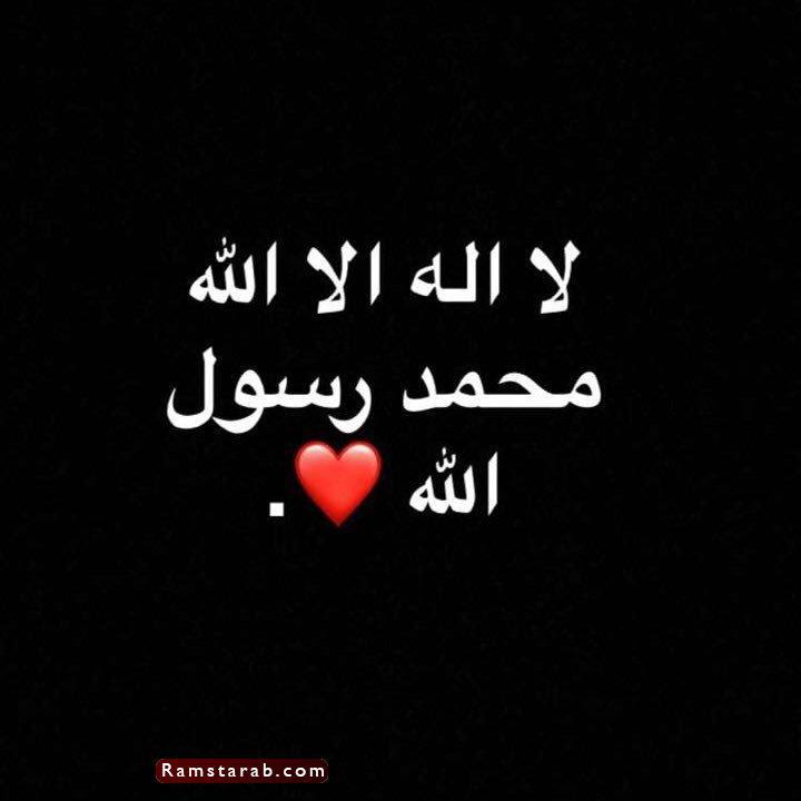 صور لا اله الا الله26