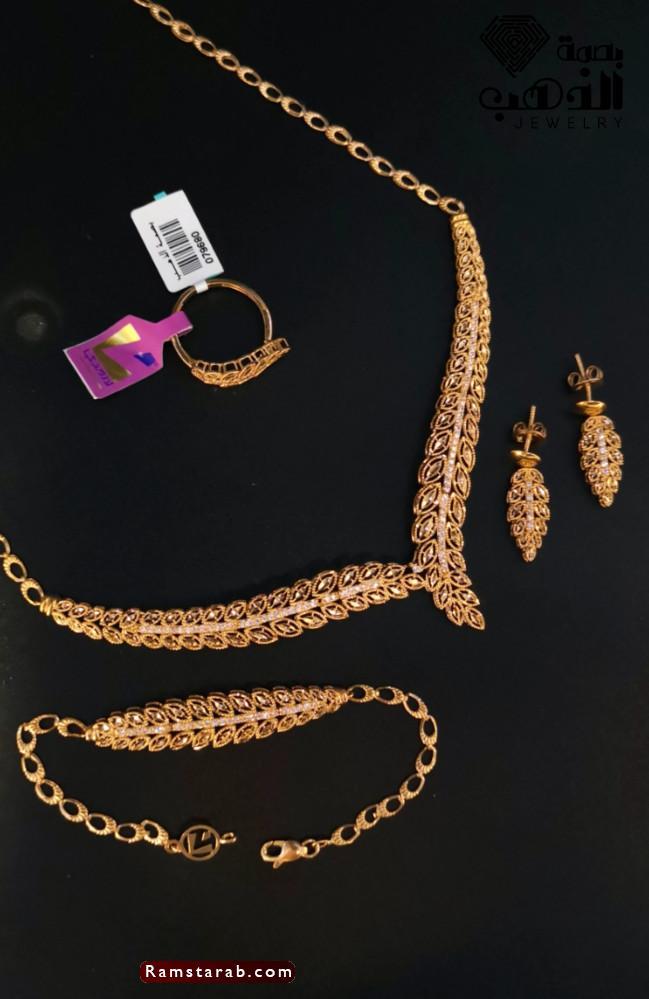 مجوهرات لازوردي46