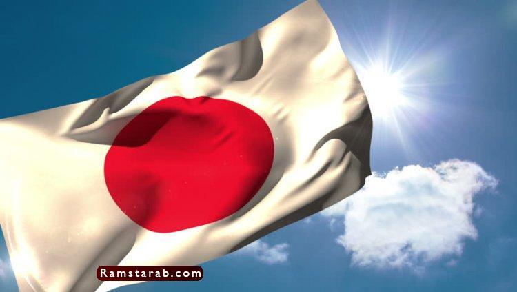 صور علم اليابان21
