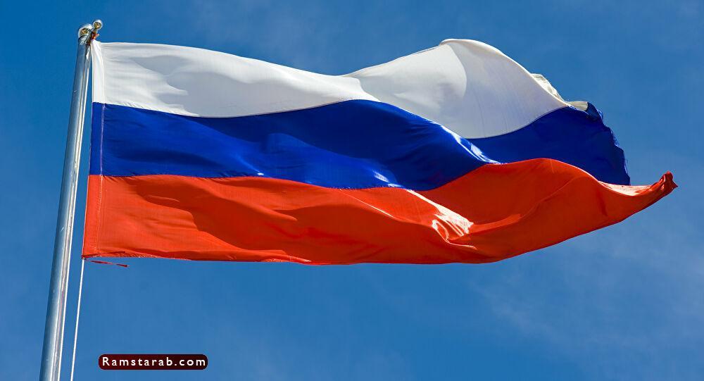 صور علم روسيا24