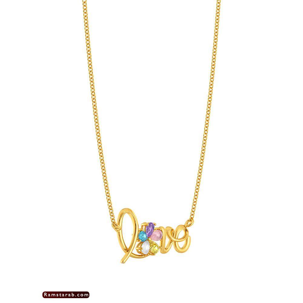 مجوهرات لازوردي33