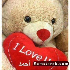 صور اسم أحمد27
