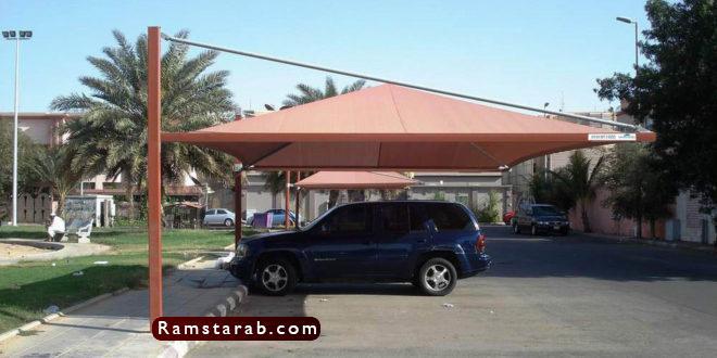 مظلات سيارات17