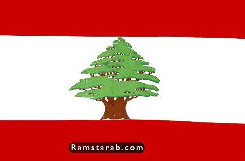صور علم لبنان32