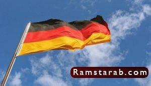 صور علم المانيا39