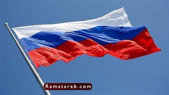 صور علم روسيا22