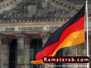 صور علم المانيا35