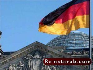 صور علم المانيا26