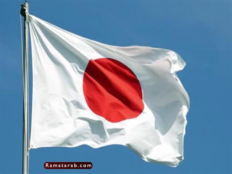 صور علم اليابان17