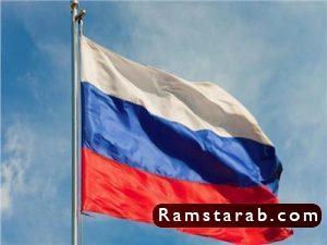صور علم روسيا21